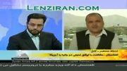توهین بسیار زشت خبرنگار افغان با خبرنگار ایرانی