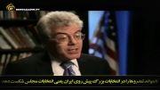 شاهکار دیپلمات ایران...