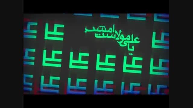 سرود زیبا در مورد غدیر
