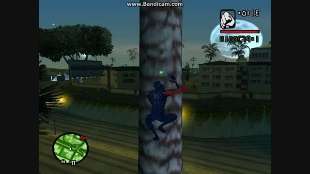بالا رفتن از درخت در جی تی ای 5