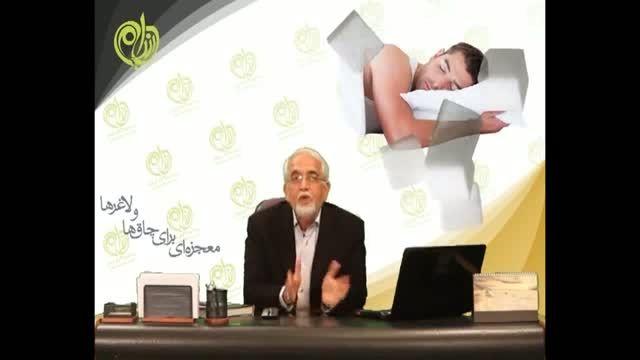 دکتر کرمانی - تاثیر خواب بر میزان چاقی