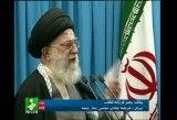 سخنان صریح آیت الله خامنه ای درباره اسرائیل و بحرین