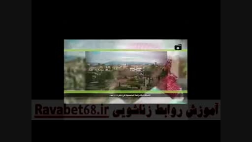 پیوستن دکتر ایرانی به داعش..