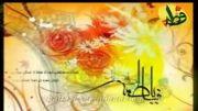ولادت حضرت زهرا سلام الله علیها و روز مادر مبارک