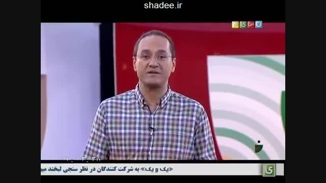 جناب خان و بازیگران سینمای ایران هواداران تیم ملی
