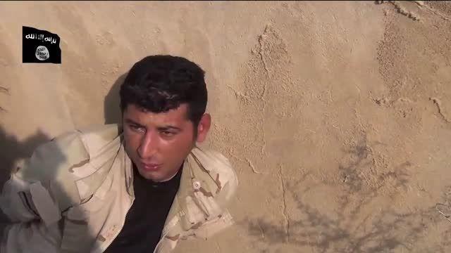 شجاعت سرباز عراقی هنگام اعدام توسط داعش