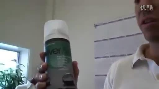 اسپری ضدآب با استفاده از فناوری نانو