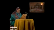متن خوانی زهره حمیدی و خانه پدری با صدای محمد رضا عیوضی