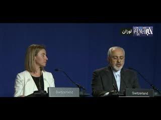 قرائت بیانیه مشترک ایران و 1+5 توسط دکتر ظریف