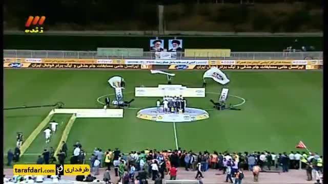 جشن قهرمانی تیم فوتبال ذوب آهن اصفهان در فینال جام حذفی