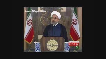 سخنرانی روحانی بعد از توافق هسته ای وین