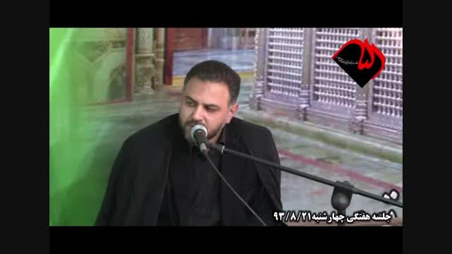 حاج حمیدرضا بهاری خانه مداحان اهل البیت(ع)