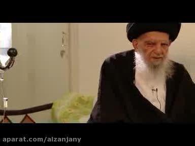 نظر آیت الله العظمی حسینی زنجانی در مورد مولوی و مثنوی