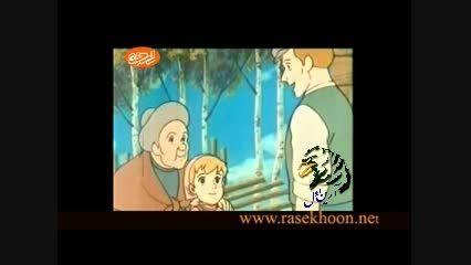 حنا دختری در مزرعه قسمت دهم - آنکه می آید و آنکه میرود