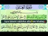 Eghra Free Learn Quran اقرا؛ نرم افزار کامل و رایگان قرآن کریم برای اندروید