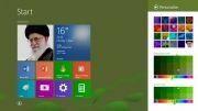 آموزش تغییر رنگ پوسته ویندوز 8.1