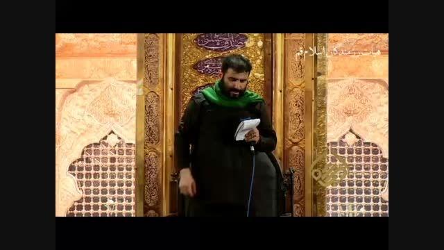 شور -حاج سیدمهدی میردامادشب سوم هیئت رزمندگان اسلام قم