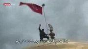 برافراشته شدن پرچم بر گنبد حضرت زینب ( س )