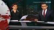 60ثانیه:ایران و امریکا در پی گفتگو؛ BBC به دنبال نارضایتی ها