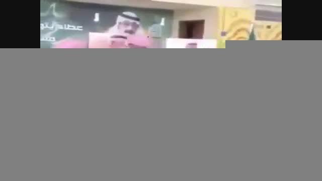 بیعت با پادشاه سعودی کاغذی