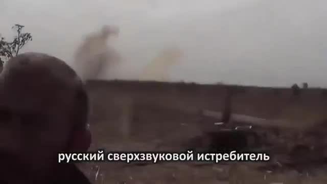 پاسخ خلبان به تلاش تروریست ها برای سرنگون کردن جنگنده