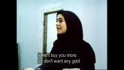 طلاق به سبک ایرانی