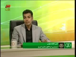 بی ادبی زننده قلعه نوعی در برنامه زنده نود