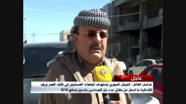تصاویر اختصاصی از خندق داعش در موصل