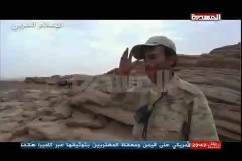 تصرف پایگاه ارتش سعودی توسط نیروهای مردمی یمن