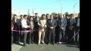 افتتاحیه های هفته دولت در شهرآباد -شهریور 1392
