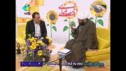 احترام در خانواده با حضور حجت الاسلام تولایی فر