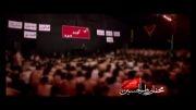 خبر پیچید ... - تاسوعا 92 سید علی مومنی