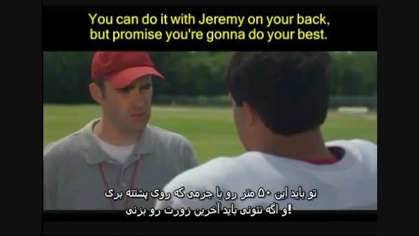 شما چقدر قوی هستید؟ زیرنویس فارسی و انگلیسی