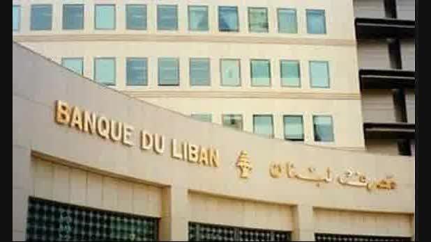 بستن حساب بانکی ایرانی ها در لبنان