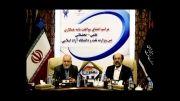 موافقت نامه همکاری بین دانشگاه آزاداسلامی و وزارت نفت