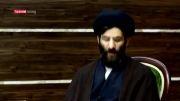 یک برداشت کوتاه از یک آیه قرآن؛ ملاک نحسیات