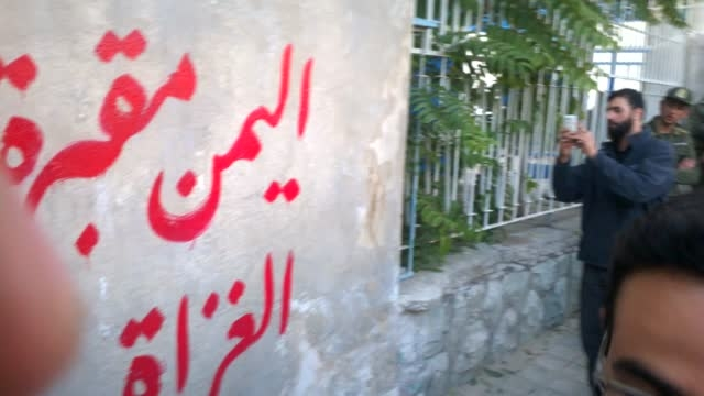 سفارت عربستان اعتراض  anti-america.bolgfa