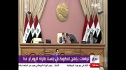 مذاکرات تشکیل کابینه جدید عراق