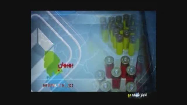 شناسایی و دستگیری عوامل تیراندازی روز عاشورا