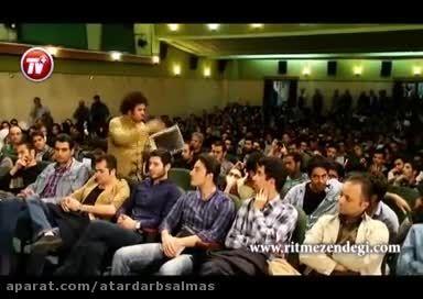 اعتراض های یک پسر جوان در کلاس بازیگری شهاب حسینی