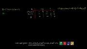 آموزش ریاضی تعیین علامت -بخش پنجم -تعیین علامت چند جمله ای 1