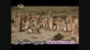 تاریخ آذربایجان شهر باستانی یئری مشگین شهر اردبیل