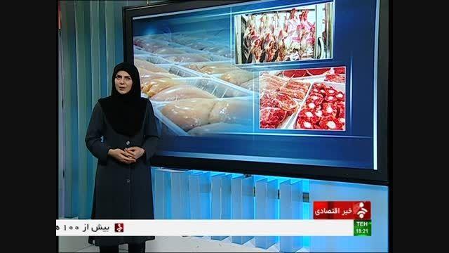 ذخیره سازی بیش از 23 هزار تن گوشت قرمز و مرغ