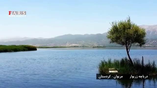 14 منطقه بکر ایران برای تعطیلات نوروزی