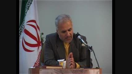 چراخانواده ها ازدواج کردن را سخت کرده اند.دکترحسن عباسی