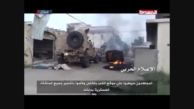 سیطره انصارالله و ارتش یمن بر پایگاه های نظامی عربستان