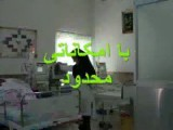 انجمن حمایت از بیماران خاص و کلیوی شهرستان جلف -هادیشهر