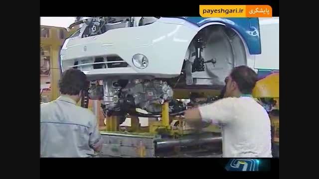 رونمایی از بمب خبری ایران خودرو
