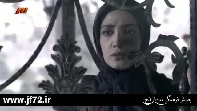 نمایش تفاوت بین عشق و هوس در «تنهایی لیلا» (کیفیت عالی)