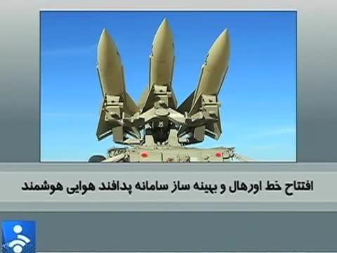 رونمایی از مهمات جنگی تازه در ایران